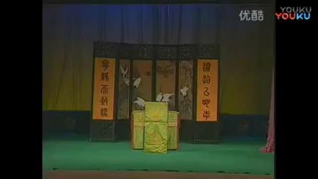 曲剧伴奏《小姑贤》为人在世莫当家对唱