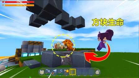 迷你世界:当方块有生命,饿了能操控铁攻击生物,饱了不断掉物资