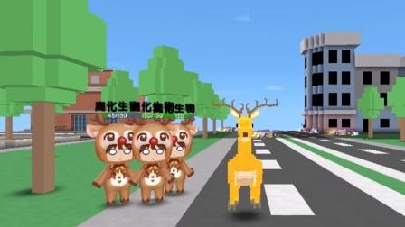 迷你世界 为所欲为的鹿星人 还有人类小弟