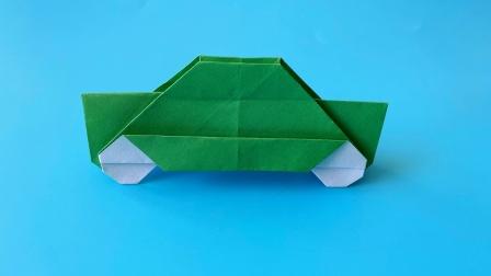 怎么折纸小汽车,一遍学会了,折纸王子视频教程