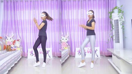 秀舞时代 心心 HandClap 舞蹈 健美裤帆布鞋美女跳舞