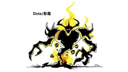 【小喜村IMBA解说】第1553期 为什么要开图?!44杀超神影魔