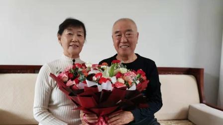 爸爸妈妈金婚祝福(20211001)