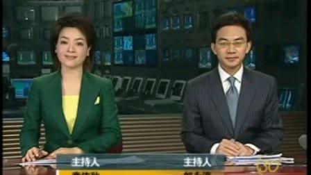 午间天气预报2009.1.23(寒潮橙色警报)