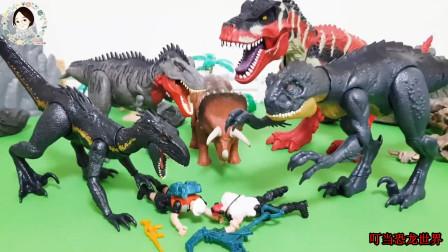 邪恶猎人和坏蛋霸王龙攻击其他恐龙,被天蝎霸王龙和暴虐迅猛龙打败