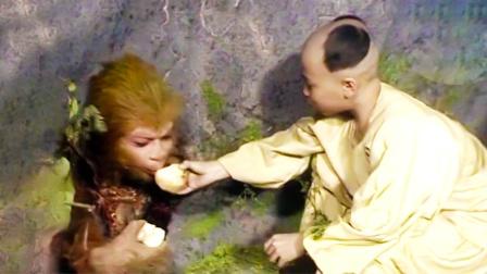 孙悟空被压山下,给他送桃的小孩是啥来头?