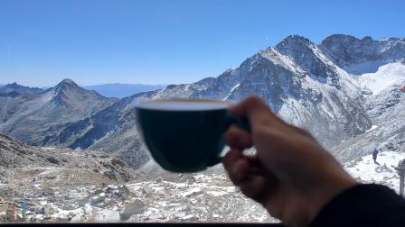 海拔4860,冰川之上,喝着卡布奇诺真不错!白米VLOG