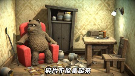 懒熊模拟器:大懒熊想要吃蛋糕?可是我却连一步都不想走!