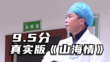 TVB纪录片《无穷之路》解说【热点快看】