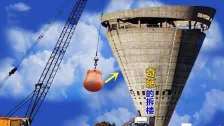 不可思议的拆楼方式,用铁坨往上怼,挖机骑在上面啃,大开眼界