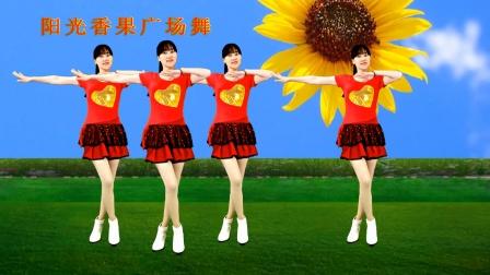 广场舞《拉手手亲口口》王二妮演唱,浓浓的陕北味儿,欢迎聆听