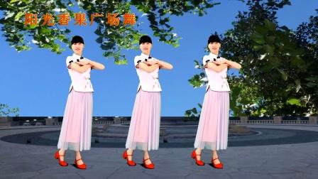 热门情歌广场舞《红尘情歌送给我和你》优美抒情32步,歌醉舞好