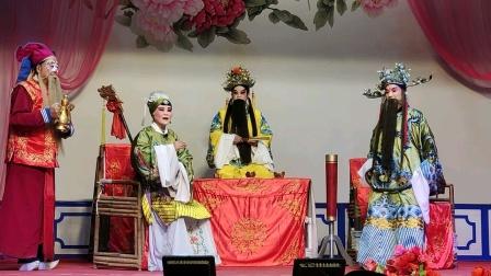 《白马告状》,扬家將故事剧,郫县振兴川剧团2021.10.12演出。