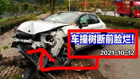 铲车撞轿车,如同菜刀切土豆,开车要谨慎呀