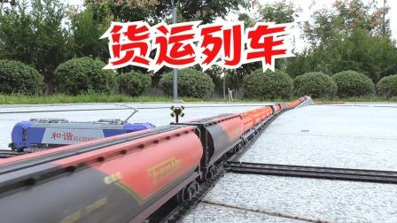 长列火车系列九:三机车牵引N节车厢轨道行驶模拟