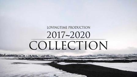2017~2021LovingTime Collection婚礼合集