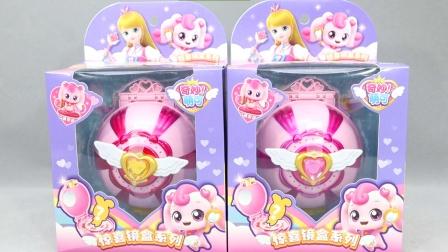 奇妙萌可惊喜镜盒玩具,开启惊喜收集精灵角色