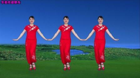 黄梅戏选段《女驸马》被编成了广场舞,好听又好看,快来欣赏