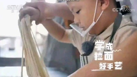 【放送文化】CCTV14广告 2021.10.4 12:57