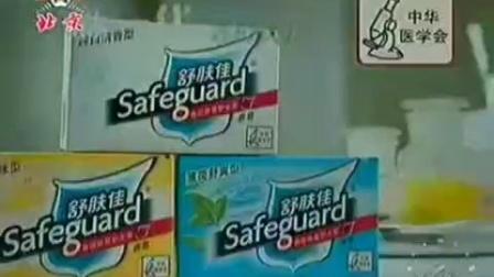 2006.5.2北京卫视广告