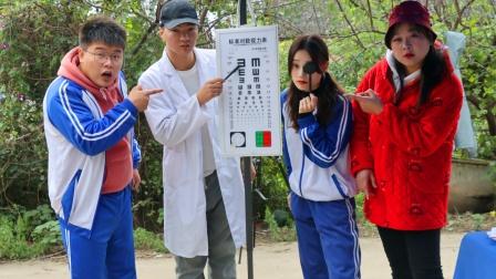 妈妈带小燕子和刘星测试视力,刘星竟然重度近视,保护眼睛很重要