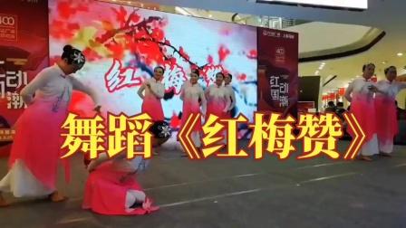"""上海""""追梦""""演艺团队旗下的马桥万科乐康苑旗袍秀时装舞蹈队的舞蹈作品《红梅赞》"""