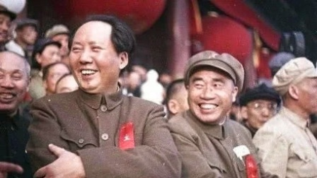 中华人民共和国中央人民政府成立典礼原始影像
