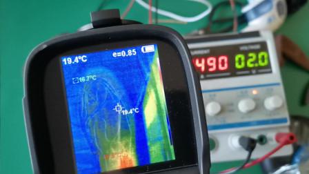 天冷了自己做了一副电热鞋垫!用热成像仪给大家看看发热速度