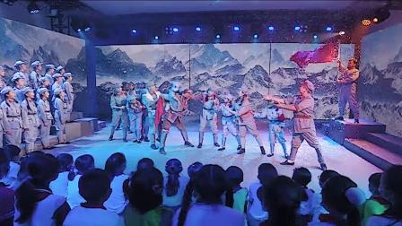 合唱 情景舞蹈《过雪山草地》