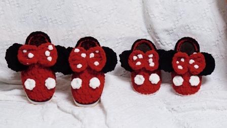 希妈手作 第328集 冰条线米奇拖鞋儿童款 钩针编织教程