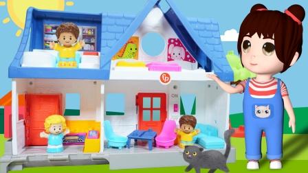乐乐拆箱:小小探索家的房屋场景玩具
