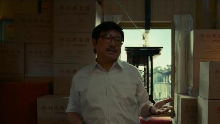 《我和我的父辈》之《鸭先知》曝片段  徐峥被宋佳赶出门