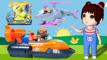 乐乐拆箱:汪汪队的新款变形汽车玩具