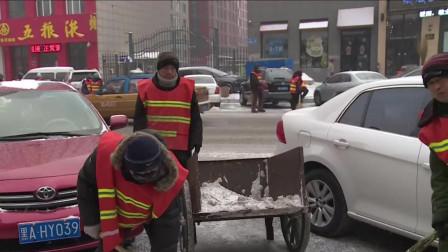 """路面大雪""""铲除者""""!北京牛人发明高速除雪机,5分钟能扫1000平"""
