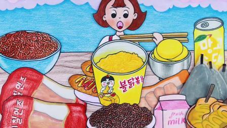 定格动画:爆辣火鸡面vs芝士火鸡面,甜辣爽口吃一口停不下来