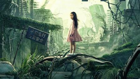 """""""绿潮""""来袭,地球迎来世界末日,人类将何去何从"""
