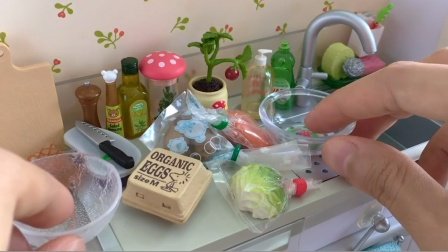 迷你厨房玩具制作食玩游戏,仿真迷你蔬菜水果模型过家家游戏