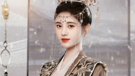 鞠婧祎造型惊艳众人 和曾舜晞共守山河安泰