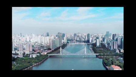 2021广州新版城市宣传片 《花开广州 幸福绽放》