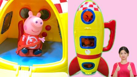 小猪佩奇:佩奇宇宙飞船玩具