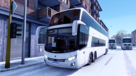 【欧洲卡车模拟2】雪地狂飙 时速140的大巴车你见过吗?