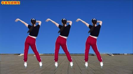 健身操《千年等一回》动作简单大众化,早练精神好晚练睡眠好