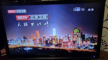 最美北京宣传片《正常版和变声版混搭》