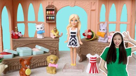 芭比娃娃:芭比换装参加宠物派对