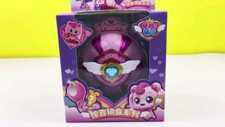 奇妙萌可惊喜盲盒系列玩具