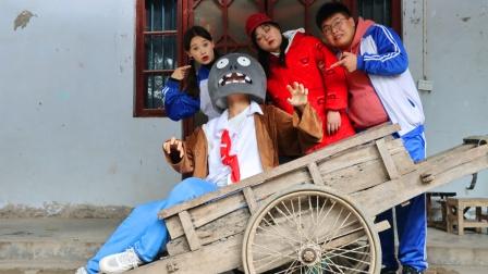 小燕子和刘星把受伤的僵尸带回家,没想到干妈竟然被吓晕,太逗了