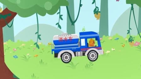动物汽车大冒险儿童游戏,开着一辆洒水车来冒险