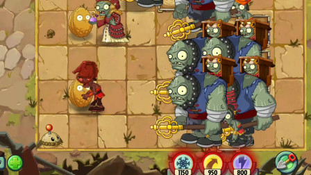 植物大战僵尸2shuttle版:高难度功夫06,这巨人太多了!