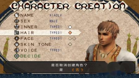 木子小驴解说《PSP怪物猎人3》交纳10个特产蘑菇实况攻略第一期