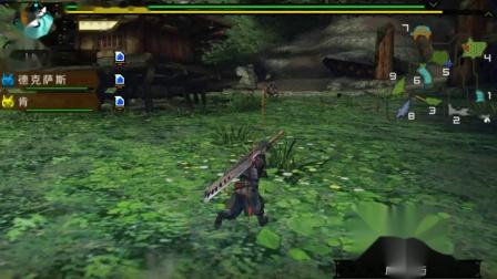 木子小驴解说《PSP怪物猎人3》恐怖的预兆实况攻略第五期